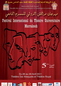marakeshfestival_2011